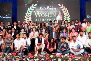 2018 Women Achievers Awards